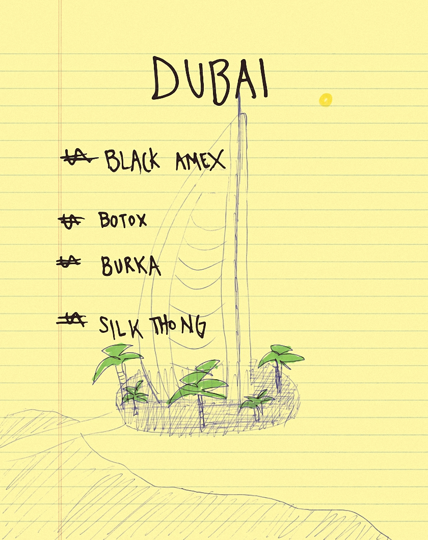 Dubai_C copy.jpg